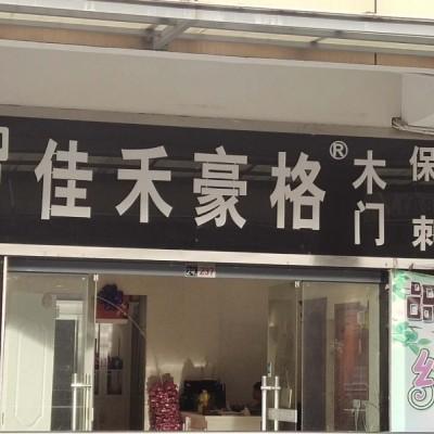 转让驿城区浙江商贸城商业街店铺,接手即可盈利