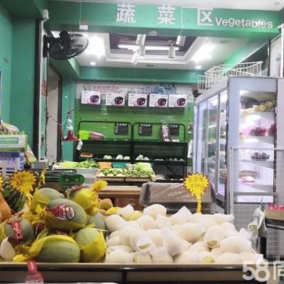 龙华区生鲜超市旺铺转让W