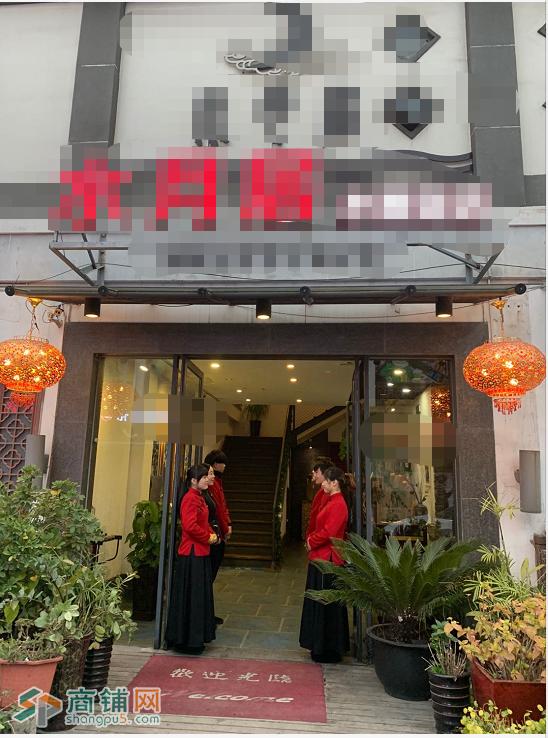 苏州姑苏莫邪路盈利餐饮店转让
