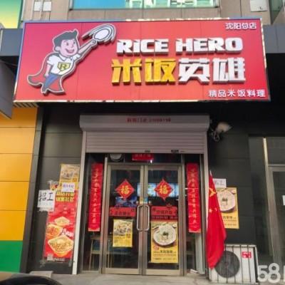 和平北市临街店面出兑,可改项,快餐米线麻辣烫汉堡水吧
