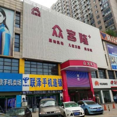 潍坊五洲广场带长租约出售 核心商圈中的黄金地段