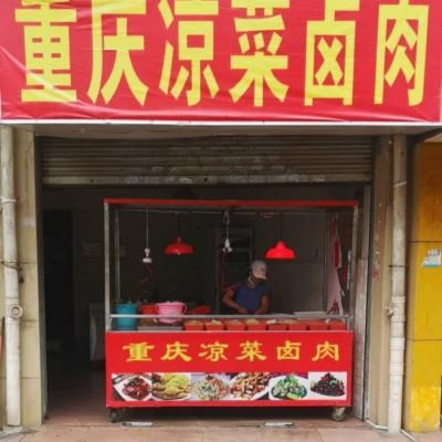 龙华观澜腾龙工业区餐饮店转让W