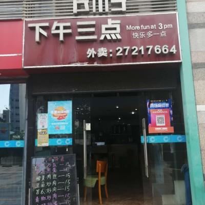 龙华区清湖旺铺奶茶店转让W