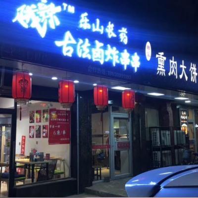 沈河区中街临街门市底价整兑(中介网站勿扰)