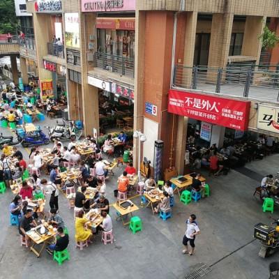 中海国际社区汇川街优质商铺