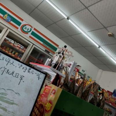 宝安区固戍超市转让