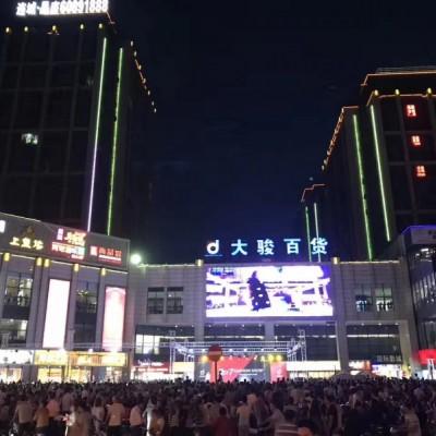 大骏百货 连城商业广场
