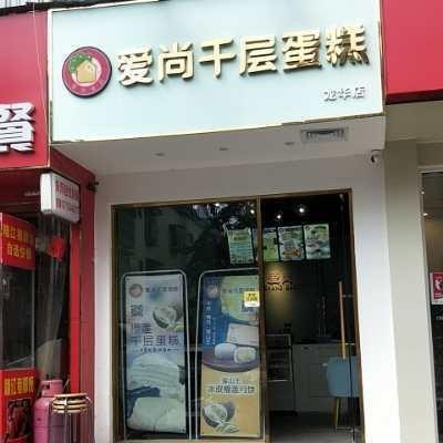 龙华清湖奶茶店旺铺转让
