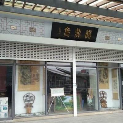 (无转让费)南京仙林 亚东商业广场铺面出租