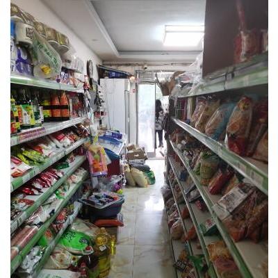 小区后门超市出兑