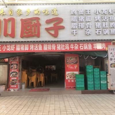 光明区长圳步行街餐饮店转让W