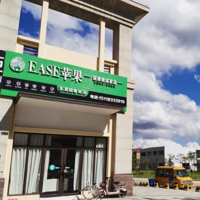转让,东莞清溪南峰华桂园精装商铺(转角位)