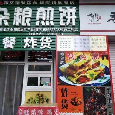 盈利中小吃店低价出兑(平台勿扰!别捡骂)