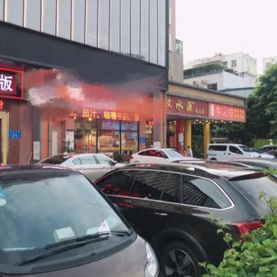 南山大道田源大厦临街餐饮店转让W