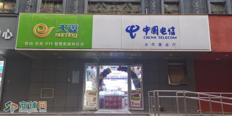 北京西花市大街门面转让