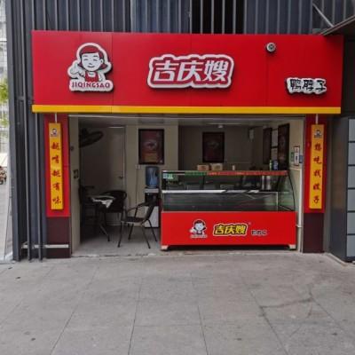 龙岗坂田地铁口旺铺小吃店转让  人流量密集  转让费便宜