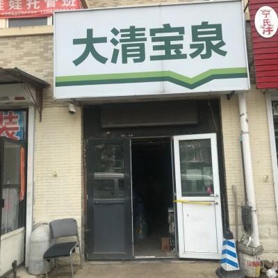 盈利水站出兑(中介网站快转公司勿扰)