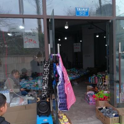 重庆九龙坡区临街商铺 低价出售