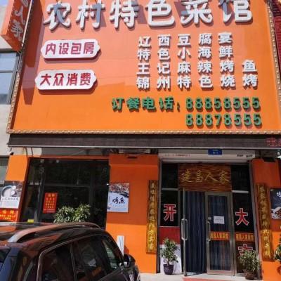 皇姑华山路商业街店铺转让