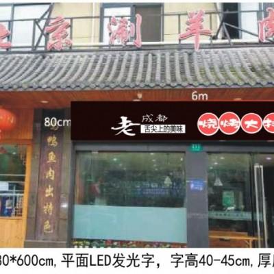 肖塘路乐活青年公寓底商难得空位烧烤烤鱼店转让
