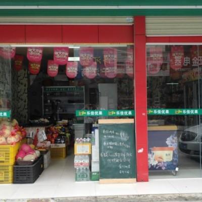 坪山区小区入口水果店转让W