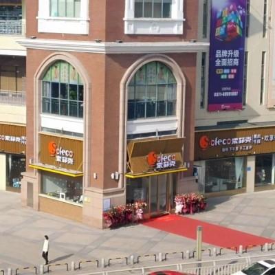 郑州郑东新区宝龙城市广场经营中旺铺转让500平