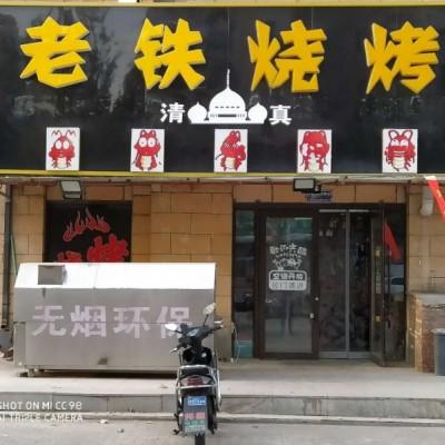 于洪临街盈利餐饮店出兑(中介平台勿扰)