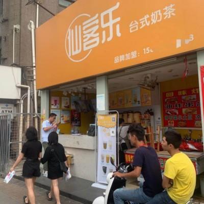 宝安区沙井龙井路25号奶茶店转让W