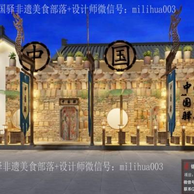 出租槐荫西客站印象济南园区内北门精装设备商铺