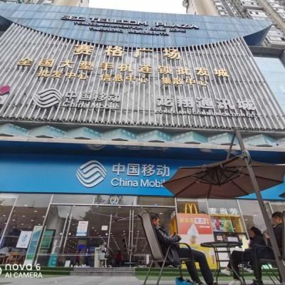 太升南路赛格广场 租5万卖58万 地铁口铺面急售