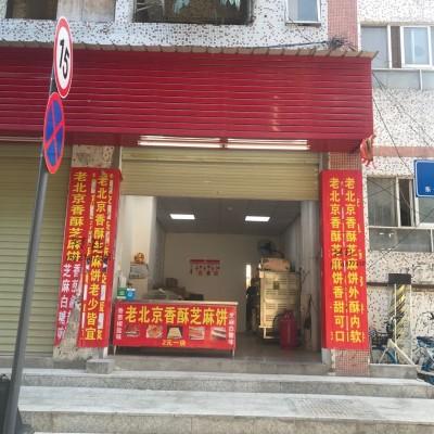 龙华区石观工业区小吃店急转w