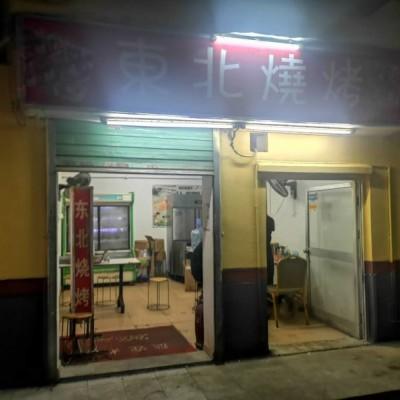 福田上梅林新村外卖小店转让,单量大,消费高。