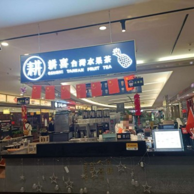 大东龙之梦购物中心盈利水吧出兑(中介平台勿扰)