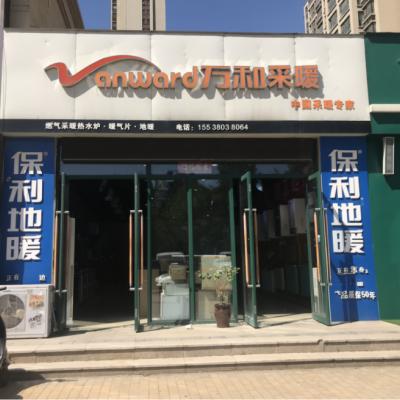 新郑市滨湖路祥云路交叉口房东直租