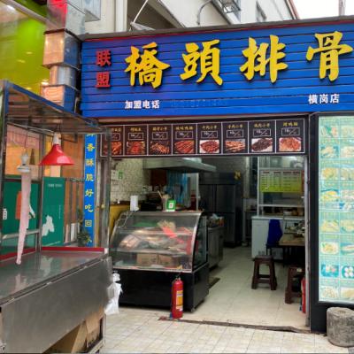 龙岗盈利小吃店整体转让(中介勿扰)