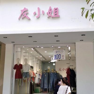 犀浦上街地铁口 租13万服装奶茶靠岸铺面230万急卖带租约