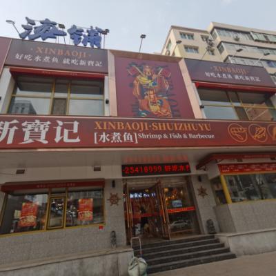 长江街临街旺铺转让