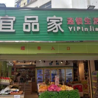 罗湖莲塘村口生活超市转让W