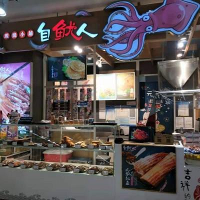兴隆大奥莱盈利中小吃店转让(中介网站勿扰)