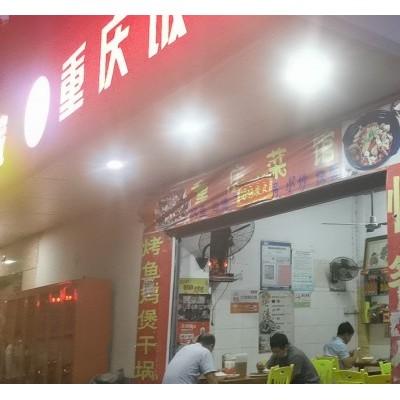 龙华区天虹商场餐饮店转让W