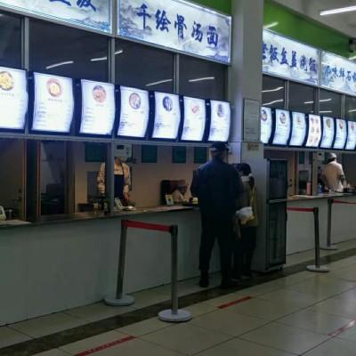 传媒学院盈利中食堂档口出兑(中介网站勿扰)