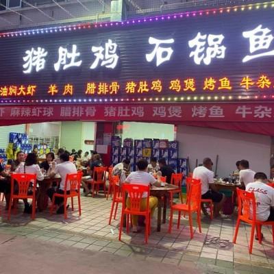 光明区长圳商业城大排档餐馆转让