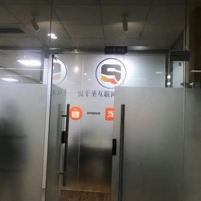 盐田区沙头角精茂城六楼612办公室转让W
