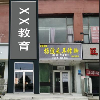 纬四路经四路中国银行向西二楼房东直租  350---650㎡