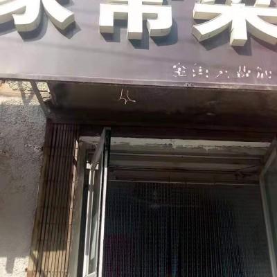 铁西临街盈利餐饮店出兑(中介平台勿扰)