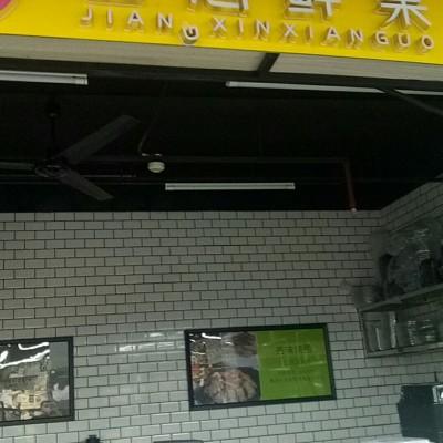 深圳市南山区高新中区美宜多超市内匠心鲜果店转让W