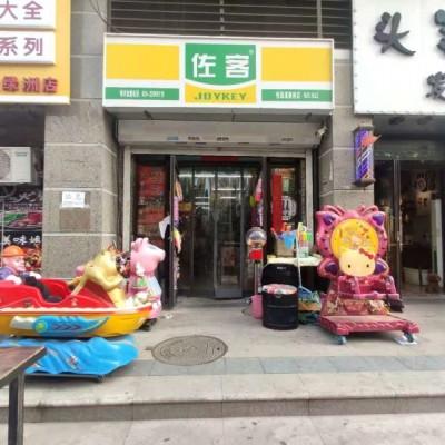 于洪旺铺超市出兑,后门直通超市小区