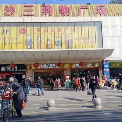 (转让)宝安购物广场临街小吃店旺铺转让