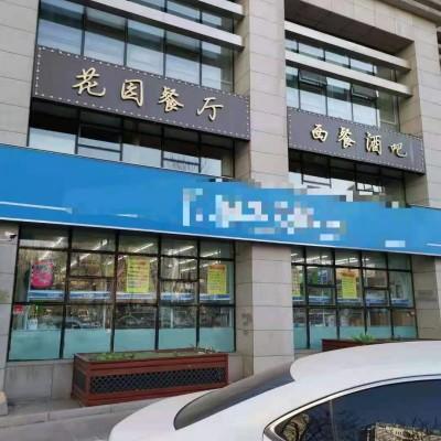 沈河临街商业门脸二楼出租(中介平台勿扰)