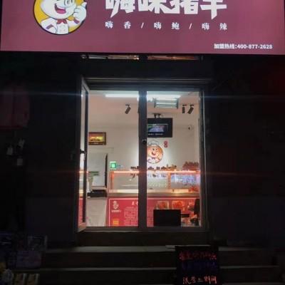 皇姑临街盈利熟食店出兑(中介平台勿扰)